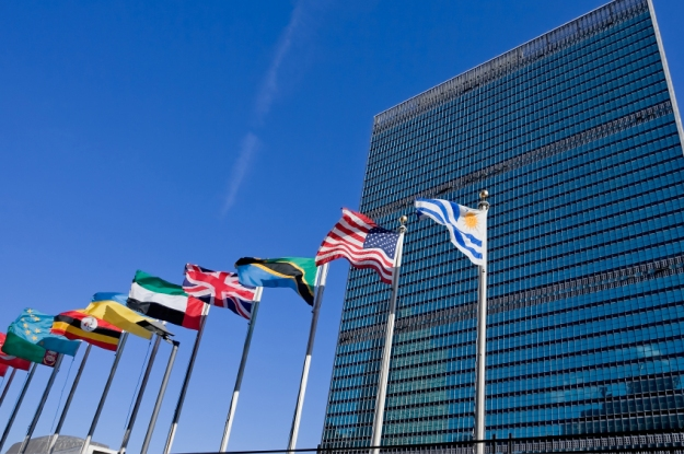 united nations building in nyc